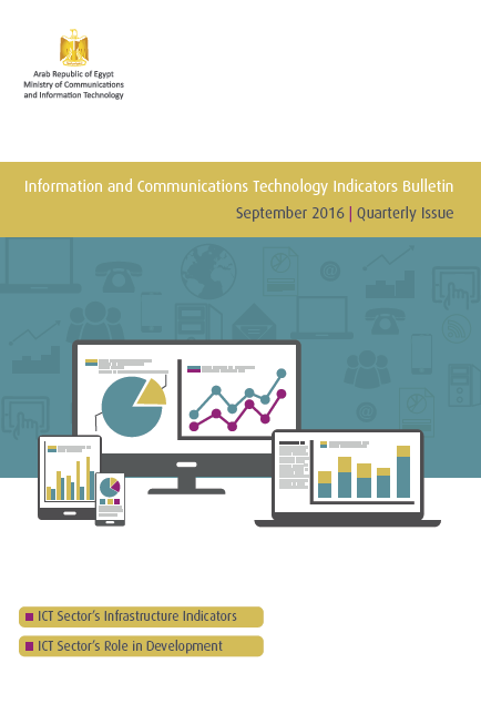 Information and Communications Technology Indicators Bulletin Q3 2016_MCIT, The main features of the Egyptian information and communications technology indicators bulletin, The average Individuals who are using a computer in Egypt are 45.6%, while the average of individuals who are using the internet is 37.8%, and 84.8% of individuals are using a mobile phone.