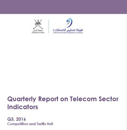 Report on Telecom Sector Indicators, Status of Telecom Indicators sector in Oman at the end of the Q3 2016: The total of mobile subscribers reached 6,785,611M subscribers of inhabitants