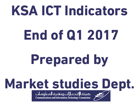 KSA ICT Indicators, Q1 2017 CITC