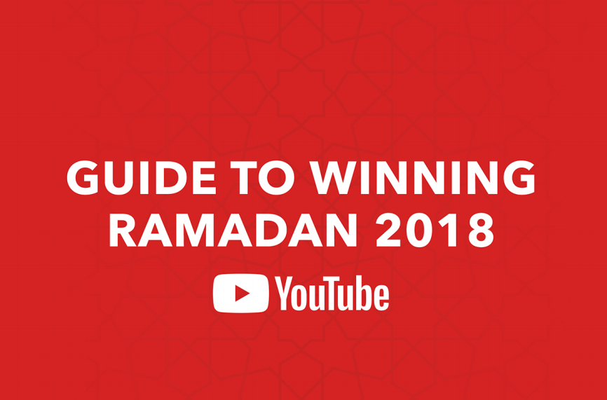 Your Guide to Ramadan 2018 | Think With Google 1 | Digital Marketing Community