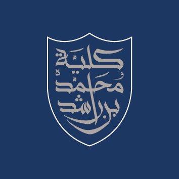 MBRSG Logo