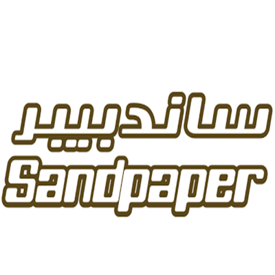 Sandpaper is a boutique creative agency based in Dubai, UAE. Specializing in advertising, branding, design and digital, they have a reputation for effective and distinctive design solutions and have experience working with companies from various industry. Their team has a wealth of experience working on major global brands and with smaller and start-up businesses in the UK and GCC region. Sandpaper is a dedicated team of creatives who remain true to their craft.
