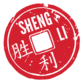 Sheng Li Digital is a China digital agency. Sheng Li bridges the gap between North American brands and Chinese customers in North America or China.
