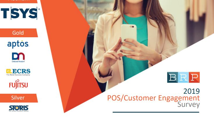 POS Customer Engagement Survey Cover 2019