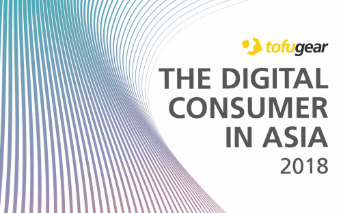 Digital Consumer in Asia 2018 Report Cover
