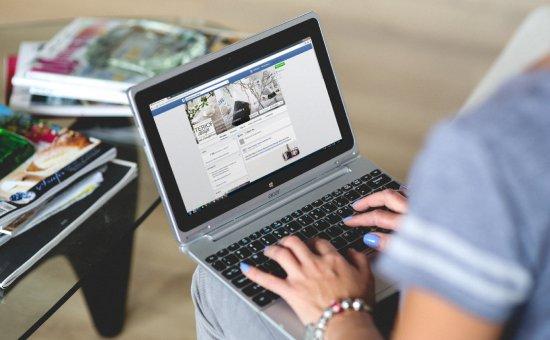 Social Media: Improve Social Media Presence