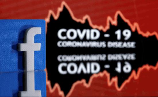 Facebook Will Remove COVID-19 Vaccine Misinformation   DMC