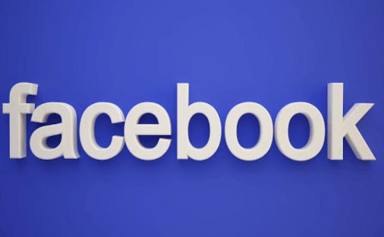 News 1 | Digital Marketing Community