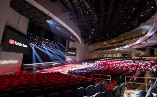 """YouTube Theater"" for Hosting Range of IRL Events 2021 | DMC"